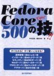 Fedora500_cover_s