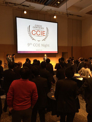 第9回 CCIE Night