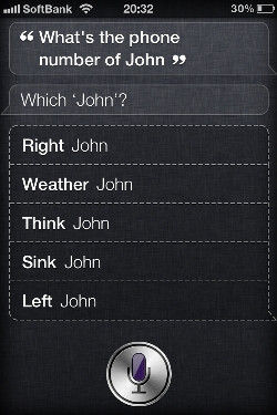 Siriを使ってみる その2