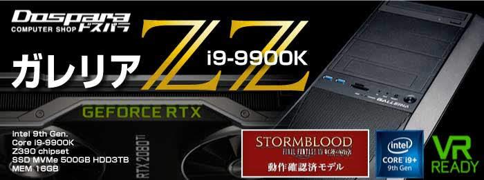 n2080zz_title