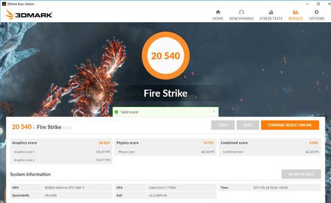 ss18fire