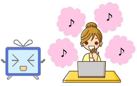 乙女パソコンに夢中・テレビはさびしい
