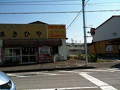 市場の近くの食堂