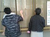 優寿司 大掃除 2006-1