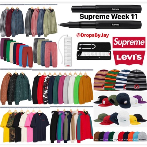 supreme 18fw week11