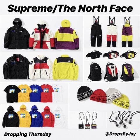 supreme 2018fw week15