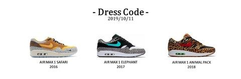1011_ドレスコード