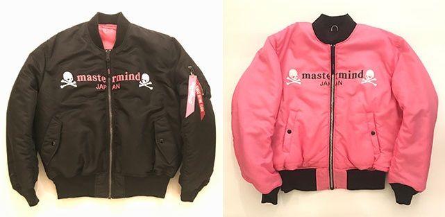 62e1439c78c9 Anti Social Social Club×ALPHA INDUSTRIES×mastermind JAPAN Bomber Jacket  発売日:2月8日(木)以降抽選受付:2月3日(土)~2月4日(日) 価格:54