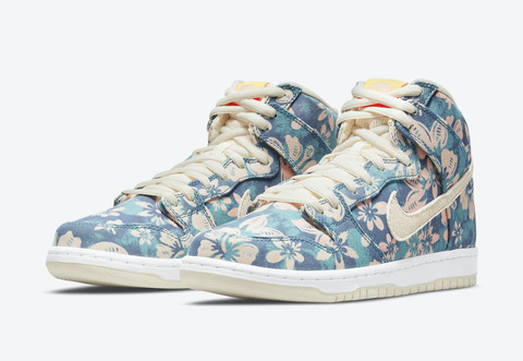 Nike-SB-Dunk-High-Hawaii-Maui-Wowie-