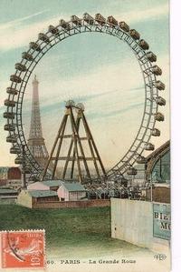 la grande roue20181128