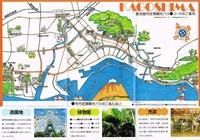 鹿児島熱帯植物園パンフ2_000010