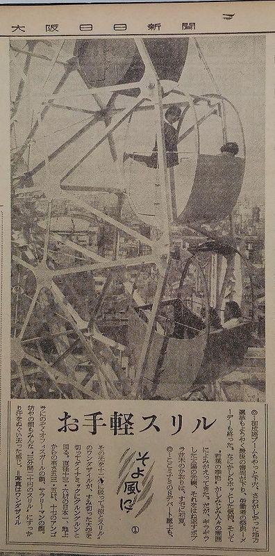 デパート 千日前 千日前デパートビル火災 都市伝説化でビックカメラに現在も…パニックに陥った犠牲者亡くなり方が壮絶