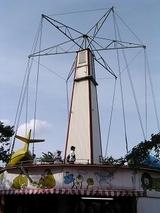 函館飛行塔