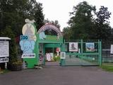 おびひろ動物園入口
