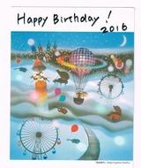 happy birthday20160716
