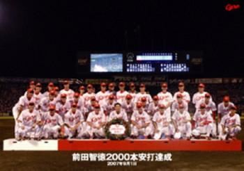 2,000本安打記念ポスター
