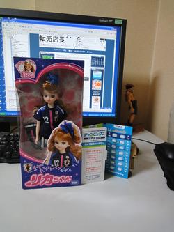 リカちゃん なでしこジャパンモデル チャンピックス