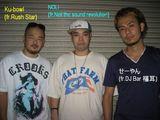 raggabunji_crew
