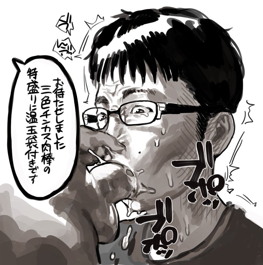 色 元 三 丼 ネタ 牛 チーズ
