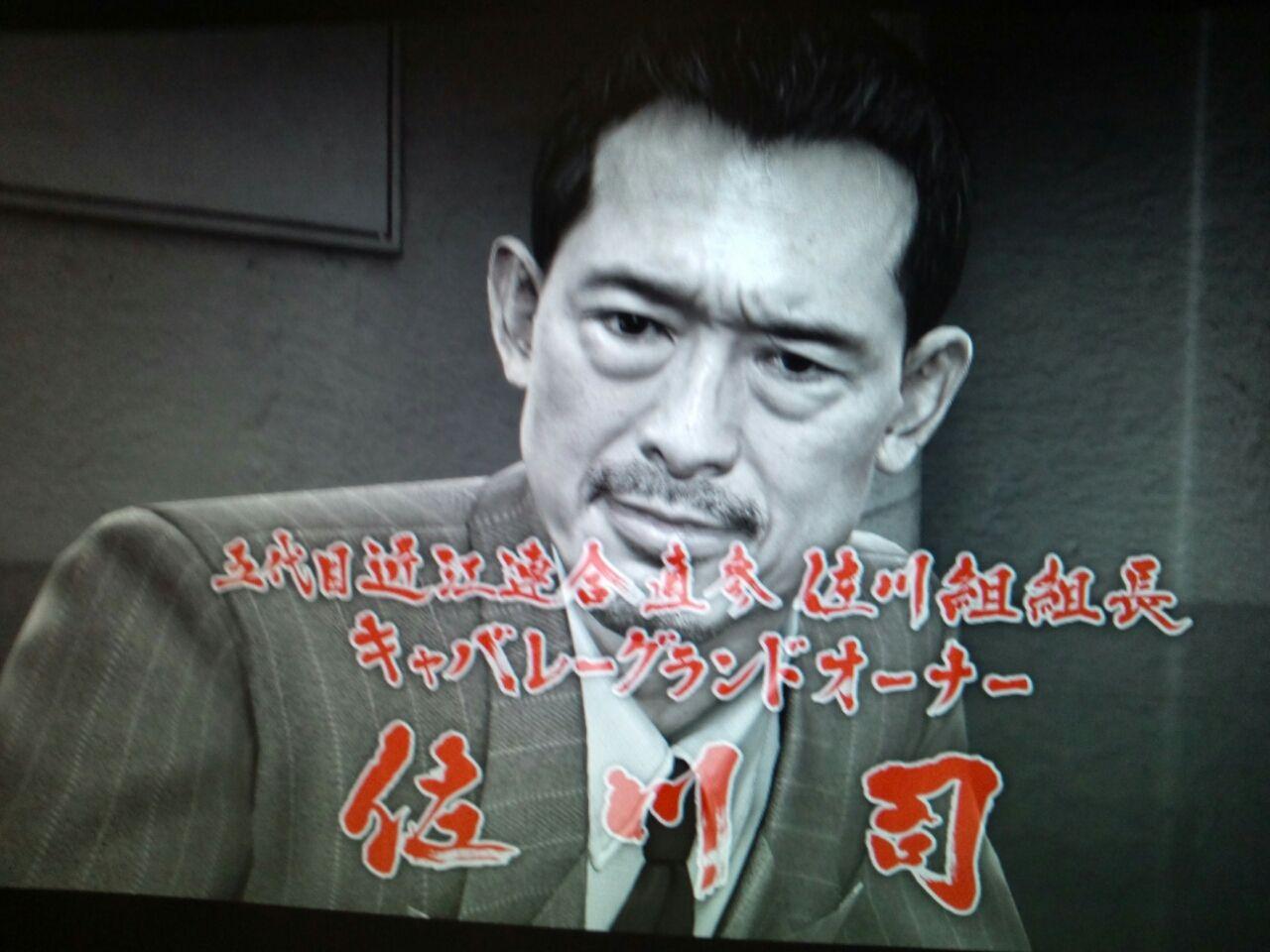 近江連合の画像 p1_15