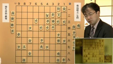 kisei3-34