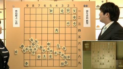 kisei4-23