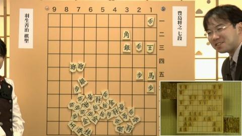 kisei3-12