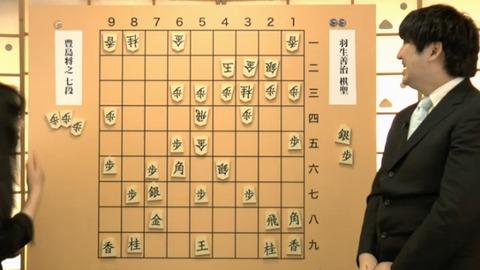 kisei4-5