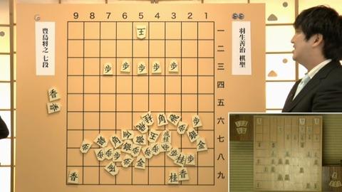 kisei4-24