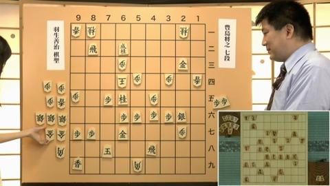 kisei1-31