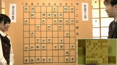 kisei3-6