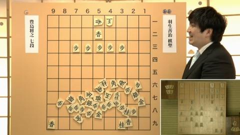 kisei4-25