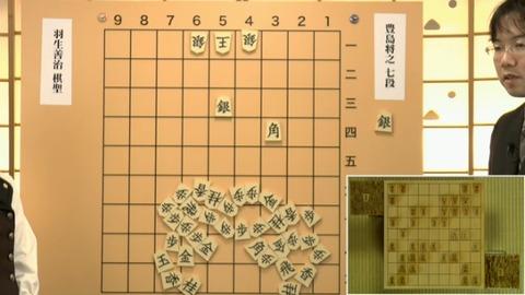 kisei3-11