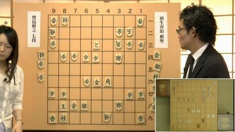 kisei2-30