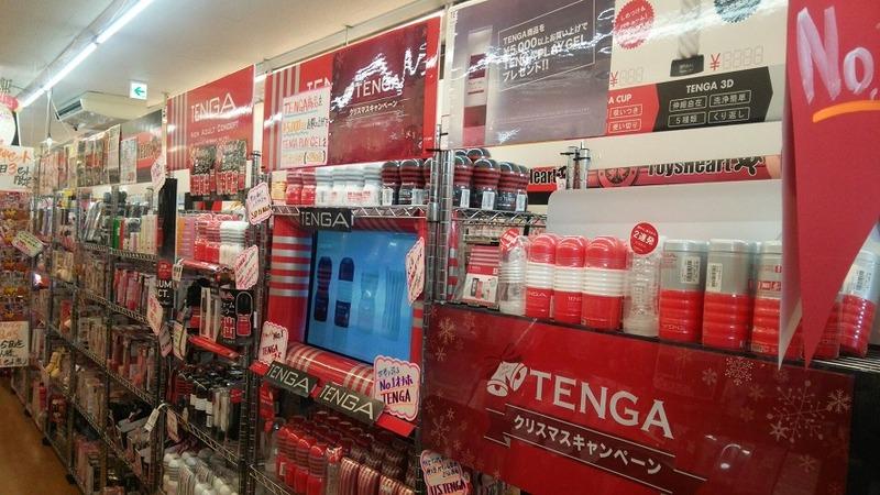 スーパーダブルエックス泉インター店②