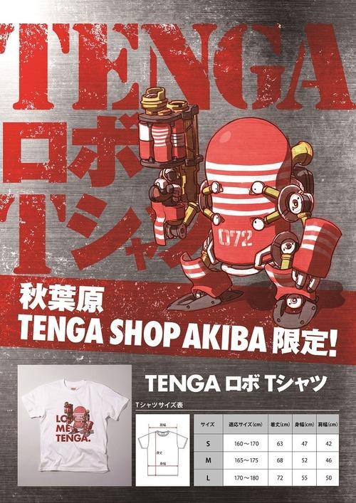 robot t_A4pop_25