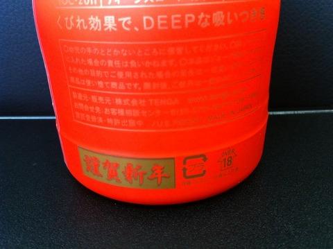 1dd43d9a.jpg