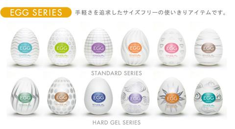 02p_egg