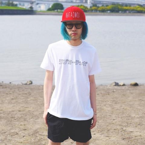 item_210799_l