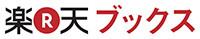 shoplist_logo_05