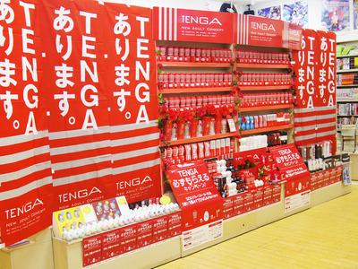 10014137あきば書店豊橋東店(愛知県)㈰