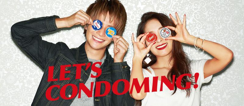tenga_condom
