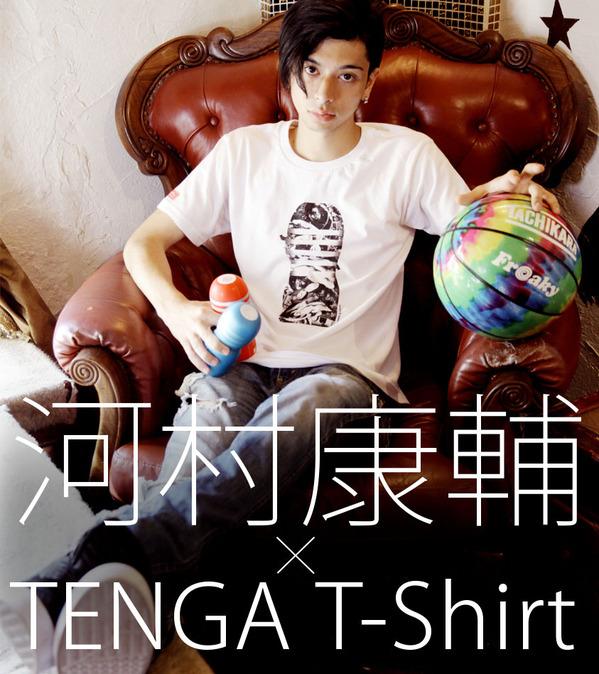 KK_TENGA_TShirt_main