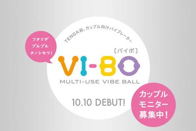 vi_bo_top_mobile