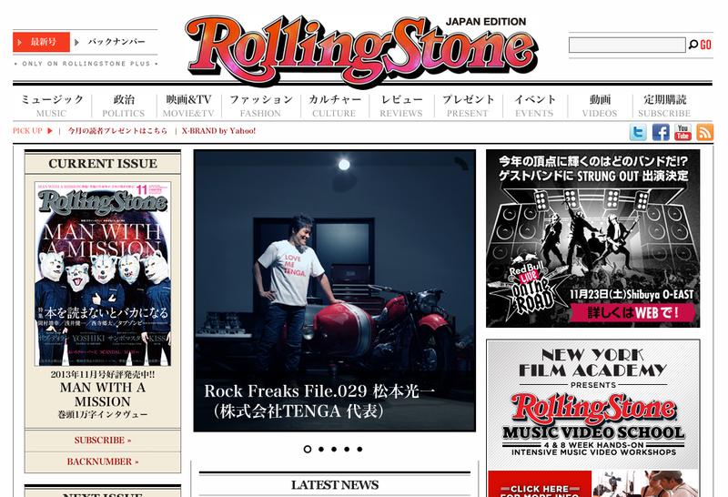 【掲載】20121010 WEB版ローリングストーン