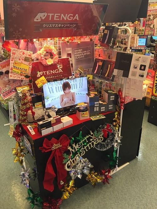 ブックメイト藤田店20151218