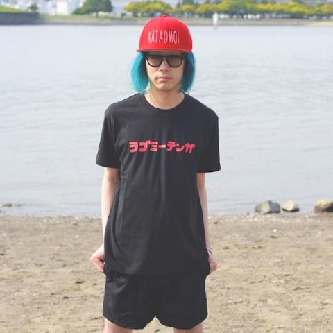 item_210796_l