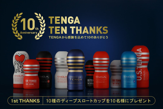 10th_1st_thanks