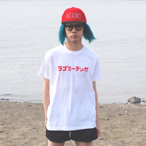 item_210817_l