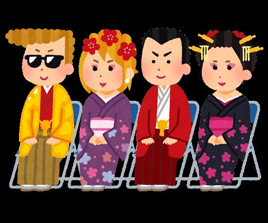 新宿の新成人、45.1%が外国人wwwwwwwwwwwww